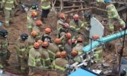 '광주 공사주택 붕괴사고' 구조 4명 중 병원서 2명 사망