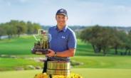 '골든보이'의 귀환...스피스, 3년 9개월만에 PGA 정상