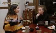 [서병기 연예톡톡] '윤스테이' 나영석표 예능의 가치와 진가가 새삼 돋보인 순간들