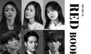 뮤지컬 '레드북', 차지연·아이비·김세정 출연…여성 성장 드라마 그린다