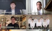 """하이브, 글로벌 시장 정조준…방시혁 의장 """"음악 산업의 새 패러다임 열겠다"""""""