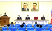 """北만 바라보다 꼬인 '도쿄 구상'…통일부 """"한반도 평화프로세스 진전 방안 찾겠다"""""""