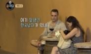 """""""게이→잘생겼다""""…오역 논란 '윤식당2' 영상 삭제"""
