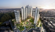 반도건설, 부산 광안지역주택조합사업 수주…908억원 규모