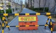 '택배기사 조롱' 고덕동 아파트, 오늘부터 아파트 입구까지만 배송