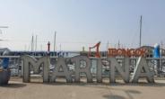 경기도, 7개 유명 골목·거리 관광 명소 재탄생