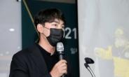 """""""골프 룰·에티켓 교육""""…KPGA 투어프로 세미나 개최"""