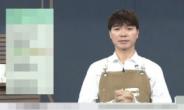 """수척해진 박수홍, 홈쇼핑 생방송 등장…""""힘 받아 간다"""""""