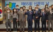 """""""신문이야말로 '진짜 뉴스'의 심장부""""…신문의날 기념대회"""