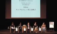 해외독자 일상 스며든 '한국문학'...글로벌 출판시장 중심에 서다 [지속가능한 K를 찾아라 ⑦K문학 <끝>]