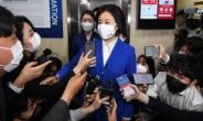 """패배 인정한 박영선 """"봄이 지고 말았어…성찰의 시간 갖겠다"""""""