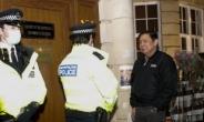 英 런던 한복판 미얀마 대사관도 '쿠데타'…군부 비판 대사 쫓겨나