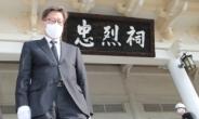 """'야권 통합' 강조한 박형준, 부산 부활 '시동'…""""합리적 보수"""" 통할까"""