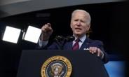 바이든, 취임 후 첫 총기 규제 대책 발표 임박…'유령총' 단속
