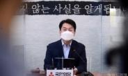 [헤럴드pic] 발언하는 국민의당 안철수 대표
