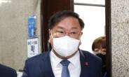 [헤럴드pic] 굳은표정의 더불어민주당 김태년 당 대표 권한대행