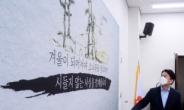 [헤럴드pic] 배경판 글귀를 읽는 국민의당 안철수 대표