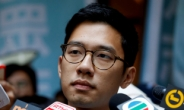 英, 홍콩 우산혁명 주역 네이선 로 망명 신청 최종 승인