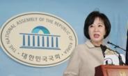 """손혜원 '김종인 비판' 배현진에…""""배은망덕, 망한 당 대승 이끌어"""""""