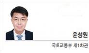 [헤럴드비즈] 국토위성이 열어갈 스마트 국토관리 시대