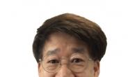 한화토탈 제정, 한화고분자학술상에 이화여대 정병문 교수 선정