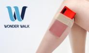 원더워크, 의료용 압박스타킹 '슬림핏' 대박 행진
