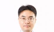 성남시의료원 정형외과 유정현실장, PASMISS 공로상 수상