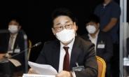 """""""중앙·지방 재생에너지 출력제어 최소화""""…첫 제주 에너지협의회"""