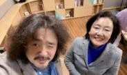 """조은산 """"민주당 패배 이유? 김어준 과대평가, 국민은 과소평가"""""""