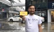 국내선 '타다금지법' 시행…해외 '타다'는 '180억 투자유치' 승승장구 [IT선빵!]
