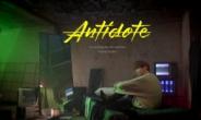 강다니엘, 'Antidote' 지배하는 키워드…