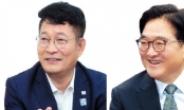 與, 당수습 속도전 '선거 뒤 또 선거'…내년 대선 이끌 적임자 누구?