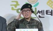 """인권위 """"육군, 故 변희수 하사 전역 취소 권고 불수용"""""""