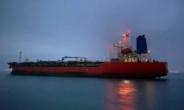[속보] 이란 당국, 오늘 한국 선박 ·선장 억류 해제