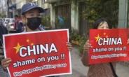 미얀마서 '쿠데타 뒷배' 의혹 中 향한 감정 악화…시진핑 사진·오성홍기 불태웠다 잡혀가기도
