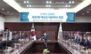 """강원랜드 이삼걸 대표 첫 집무 """"100년 기틀 다지기 노력"""""""