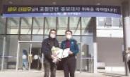 파주경찰서, 가수 신성우 교통안전 홍보대사 위촉