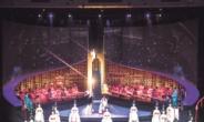 119년 전 황태자가 황제에 올린 '야진연'을 무대에