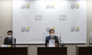 """'규제 포획' 세월호 참사…""""해양재난 전담할 독립적 조사기구 신설해야"""""""