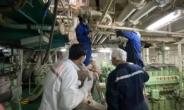 이란 억류 96일 만에…한국선박·선장 풀려나