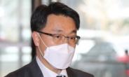 """""""공수처 보도자료는 허위""""…법세련, 김진욱 공수처장 고발"""