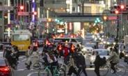 일본 눈 가리고 아웅? 감염자 폭발에 긴급사태 대신 '중점조치'