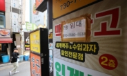 달라지는 방역 조치…수도권·부산 유흥시설 3주간 '집합금지'