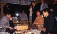 유창혁-서봉수, 21년5개월만에 결승에서 만났다