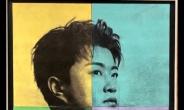 김호중, 미디어 아트 전시회 6월 오픈 '알레한드로 비질란테 등 해외 유명 작가 참여'