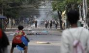 미얀마 군사법원, 장병 살해 혐의로 19명에 사형선고
