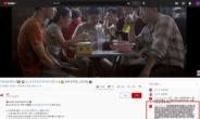 """""""중국 문화 훔친 악성 경비견""""…中 SNS 韓사이버외교단까지 위협"""