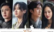 '달이 뜨는 강' 세계 3대 방송상 '국제에미상' 도전