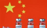 정부가 중국산 백신 도입한다는데…중국에선 백신 부작용 소문에 '접종 기피'
