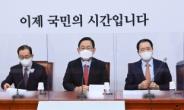 [헤럴드pic] 발언하는 주호영 대표 권한대행